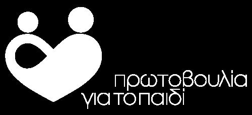 πρωτοβουλία για το Παιδί λογότυπο