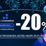 20Off Sale for nagaCommerce